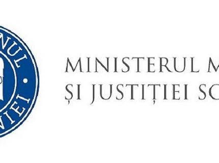 MMJS-logo