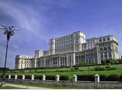 The building of Parliament Palace in Bucharest Romania